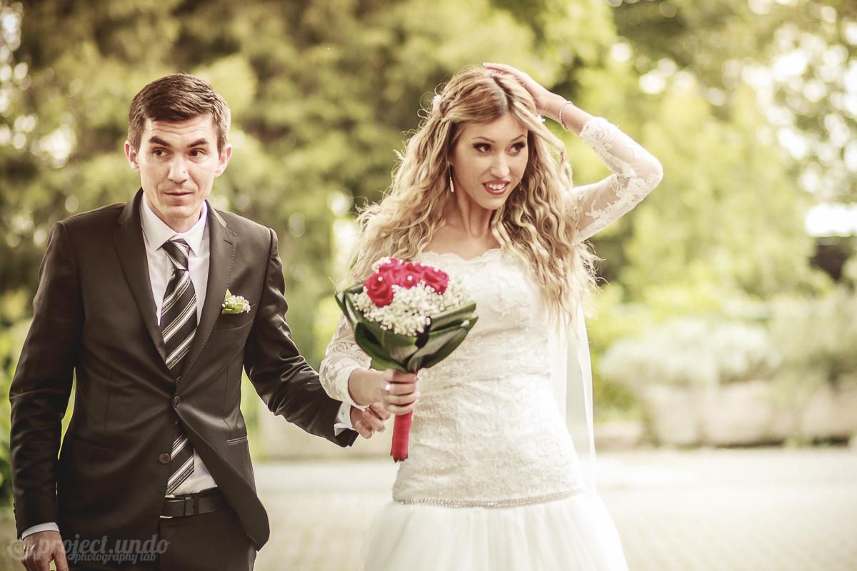 11_Matrimonio - Servizio fotografico matrimoniale - Fotografo - Parma - Fotografia